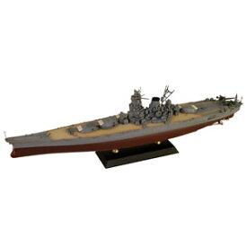1/700 日本海軍 戦艦 大和「この世界の(さらにいくつもの)片隅に」【PD45】 ピットロード