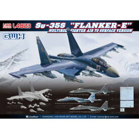 1/48 Su-35S フランカーE 地上攻撃装備型【L4823】 グレートウォールホビー