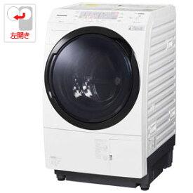 (標準設置料込)NA-VX300AL-W パナソニック 10.0kg ドラム式洗濯乾燥機【左開き】クリスタルホワイト Panasonic VXシリーズ [NAVX300ALW]