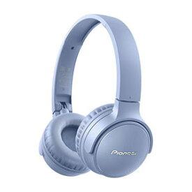 SE-S3BT(L) パイオニア Bluetooth対応ワイヤレスヘッドホン(ブルー) S3wireless