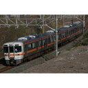 [鉄道模型]トミックス (Nゲージ) 97921 JR 313 1000系近郊電車(中央線)セット (4両)【限定品】