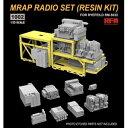 1/35 M-ATV MRAP用レジン製無線機器セット【RFM1002】 ライフィールドモデル