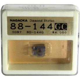 GC88-144 ナガオカ 交換針 NAGAOKA