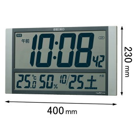 ZS-450-S セイコークロック 電波置き掛け兼用時計 SEIKO NexTime(ネクスタイム) [ZS450S]【返品種別A】