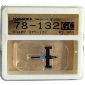 GC78-132 ナガオカ 交換針 NAGAOKA