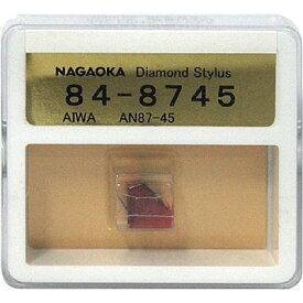 G84-8745 ナガオカ 交換針 NAGAOKA