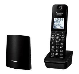 VE-GZL40DL-K パナソニック デジタルコードレス電話機(受話器1台)ブラック Panasonic ル・ル・ル(RU・RU・RU) [VEGZL40DLK]