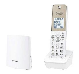 VE-GZL40DL-W パナソニック デジタルコードレス電話機(子機1台付き)ホワイト Panasonic ル・ル・ル(RU・RU・RU) [VEGZL40DLW]