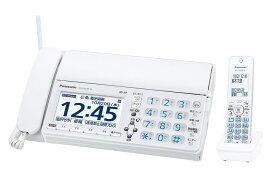 KX-PZ620DL-W パナソニック デジタルコードレス普通紙ファクス(子機1台付き)ホワイト Panasonic おたっくす [KXPZ620DLW]