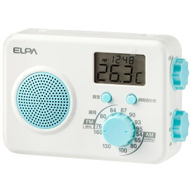 ER-W40F ELPA AM/FMシャワーラジオ ELPA