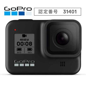CHDHX-801-FW GoPro GoPro HERO8 Black ゴープロ ヒーロー8