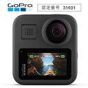 CHDHZ-201-FW GoPro GoPro MAX ゴープロ マックス