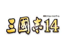 【Windows】三國志14 コーエーテクモゲームス ※パッケージ版