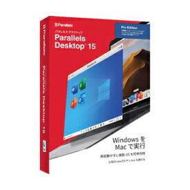 Parallels Desktop 15 Pro Edition Retail Box 1Yr JP (プロ1年版) パラレルス ※パッケージ版
