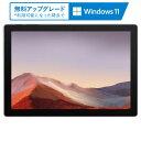 PUV-00027 マイクロソフト Surface Pro 7 - ブラック [第10世代インテル Core i5 / メモリ 8GB / ストレージ 256G...