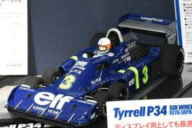 1/10 電動RC完成セット XB タイレル P34 1976 日本GP (RCメカレスタイプ)【47427】 タミヤ