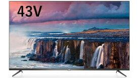 (標準設置料込_Aエリアのみ)テレビ 43型 43P8B TCL 43型地上・BS・110度CSデジタル 4K対応 LED液晶テレビ (別売USB HDD録画対応) The Creative Life P8シリーズ