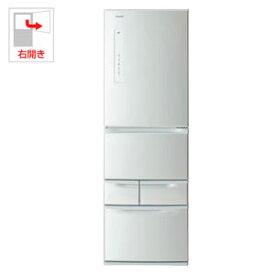 (標準設置料込)GR-R41G-S 東芝 411L 5ドア冷蔵庫(シルバー)【右開き】 TOSHIBA [GRR41GS]