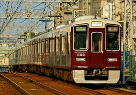 [鉄道模型]グリーンマックス (Nゲージ) 30911 阪急1000系(1002編成・神戸線)8両編成セット(動力付き)