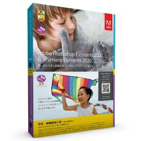 PHOTSELPEL2020JMSTHD アドビ Photoshop Elements & Premiere Elements 2020 日本語版 MLP S&T版 【学生・教職員版】 ※パッケージ(DVD-ROM)版