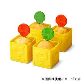 スーパーマリオ ホーム&パーティ マフィンカップ(ハテナブロック)&ピック(スーパーキノコ/1UPキノコ) 任天堂
