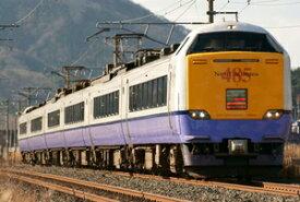 [鉄道模型]トミックス (Nゲージ) 98349 JR 485 3000系特急電車(はつかり)基本セット(4両)