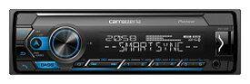 MVH-5600 パイオニア Bluetooth/USB/チューナー・DSPメインユニット carrozzeria(カロッツェリア)