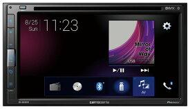 FH-6500DVD パイオニア 6.8V型ワイドVGAモニター/DVD-V/VCD/CD/Bluetooth/USB/チューナー・DSPメインユニット carrozzeria(カロッツェリア)