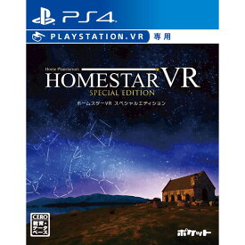 【PS4】ホームスターVR SPECIAL EDITION(PlayStation VR専用) ポケット [PLJM-16555 PS4 ホームスターVR]