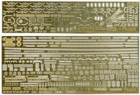 1/700 艦NEXTシリーズ No.2 EX-101 日本海軍戦艦 武蔵用エッチングパーツ(w/艦名プレート)【艦NX-2 EX-101】 フジミ