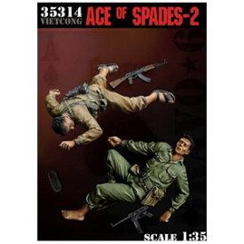 1/35 ベトナム戦争 北越 VC スペードのエース(2) 討たれた解放戦線ゲリラ【B6-35314】 Bravo 6