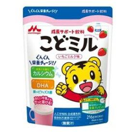 成長サポート飲料 こどミル いちごミルク味 216g 森永乳業 コドミルイチゴミルク216G