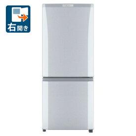 (標準設置料込)MR-P15E-S【税込】 三菱 146L 2ドア冷蔵庫(シャイニーシルバー)【右開き】 MITSUBISHI Pシリーズ [MRP15ES]
