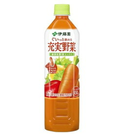 充実野菜 緑黄色野菜ミックス 930g(1ケース12個入) 伊藤園 ジユウジツリヨクオウシヨク ケ-ス