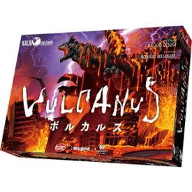 【再生産】ボルカルス ボードゲーム アークライト