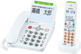 JD-AT90CL シャープ デジタルコードレス電話機(子機1台)ホワイト系 [JDAT90CL]