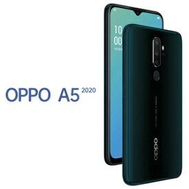 CPH1943(A5 2020 GN) OPPO(オッポ) A5 2020(グリーン)- SIMフリースマートフォン [6.5インチ / メモリ 4GB / ストレージ 64GB]