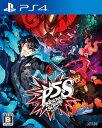 【封入特典付】【PS4】ペルソナ5 スクランブル ザ ファントム ストライカーズ 通常版 アトラス [PLJM-16564 PS4 ペ…