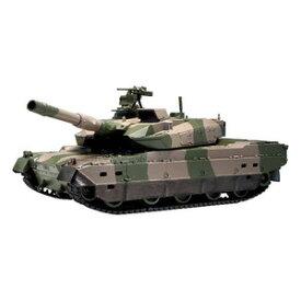 BB弾バトルタンク ウェザリング仕様 陸上自衛隊10式戦車 京商