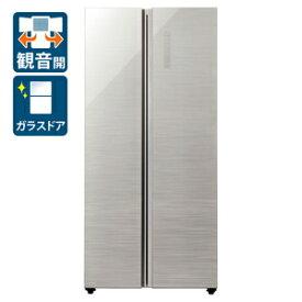 (標準設置料込)冷蔵庫 アクア 大型 AQR-SBS45J-S アクア 449L 2ドア冷蔵庫(ヘアラインシルバー) AQUA [AQRSBS45JS]