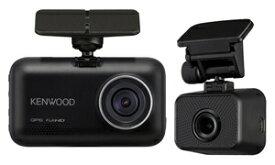 DRV-MR745 ケンウッド 前後撮影対応2カメラドライブレコーダー KENWOOD リアレコ