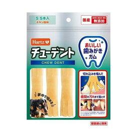 ハーツ チューデント 超小型〜小型犬用 5本入 住商アグロインターナショナル Hチユ-デントチヨウコ-コガタ5ホン