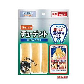 ハーツ チューデント 小型〜中型犬用 4本入 住商アグロインターナショナル Hチユ-デントコガタ-チユウガタ4