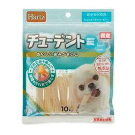 ハーツ チューデントミニ ヤギミルク風味 10本入 住商アグロインターナショナル Hチユ-デントミニヤギミルク10ホン