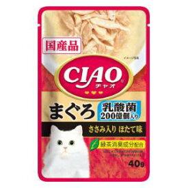 CIAOパウチ 乳酸菌入り まぐろ ささみ ほたて味 40g IC-326 いなばペットフード CP40GNマグロホタテ40G