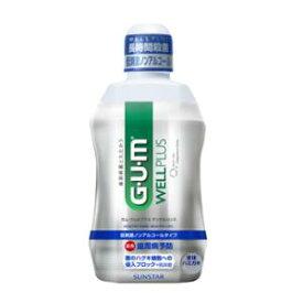 ガム・ウェルプラス デンタルリンス 低刺激ノンアルコールタイプ 450ml サンスター ガムWPリンステイシゲキノンアル45