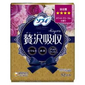 ソフィ Kiyora 贅沢吸収 ホワイトフローラルの香り 15.5cm 少し多い日用 羽なし 52枚 きよら ぜいたく吸収 ユニ・チャーム KゼイタクKWFスコシオオイ52