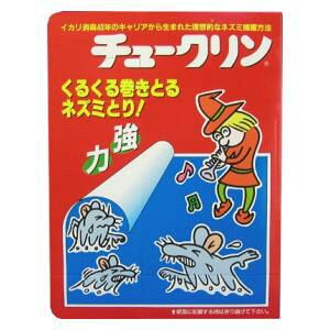 鼠 ラット 退治 駆除 一掃 巻き取る ネズミ捕り 捕獲 205614 イカリ消毒 チュークリン 一般用 2枚入 (粘着シート) IKARI