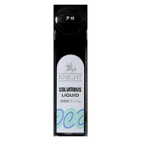 813007 コロンブス ナイトリキッド(クロ) COLUMBUS KNIGHT LIQUID 液体靴クリーム