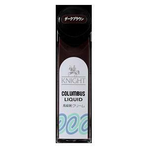 813038 コロンブス ナイトリキッド(ダークブラウン) COLUMBUS KNIGHT LIQUID 液体靴クリーム